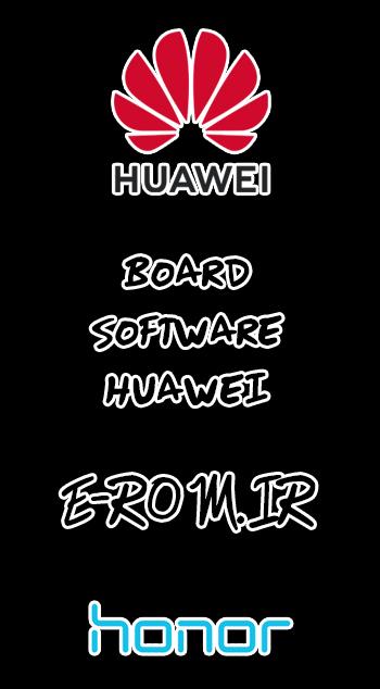 فایل های BoardSoftware  و کاربرد آن چیست ؟