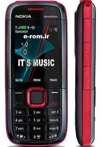 Nokia : فایل فلش فارسی rm-495 v9.97