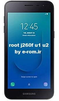 Samsung : آموزش روت j260f باینری 2