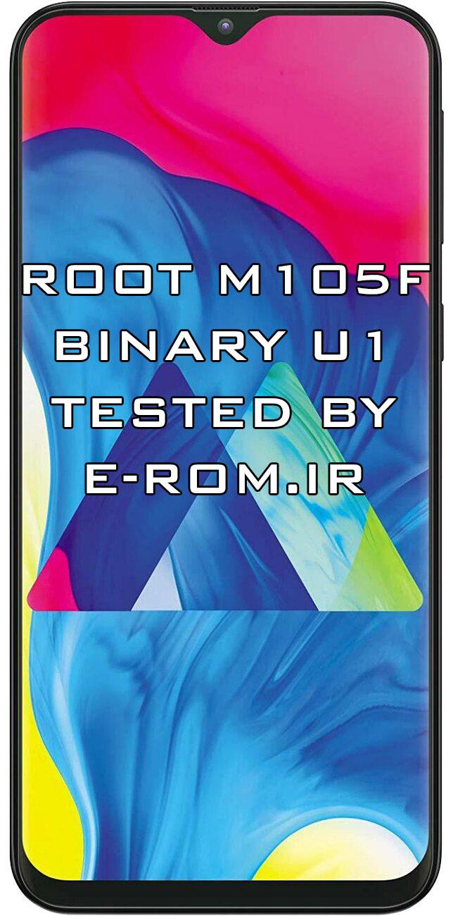 Samsung : فایل روت M105F اندروید 8.1.0