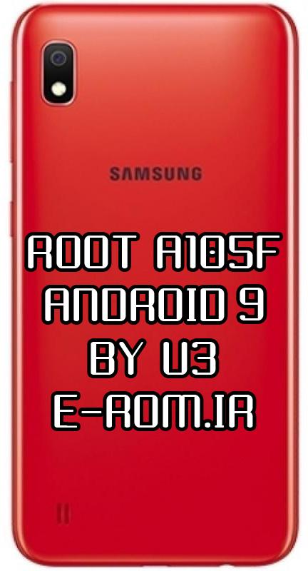 Samsung : فایل روت A105F (A10 اندروید 9