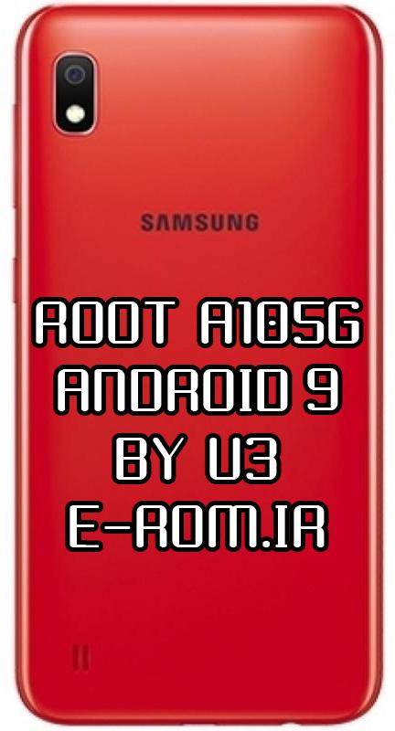 Samsung : فایل روت A105G (A10 اندروید 9