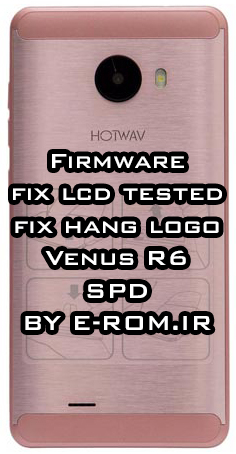 China : فایل فلش HOTWAV مدل VENUS R6