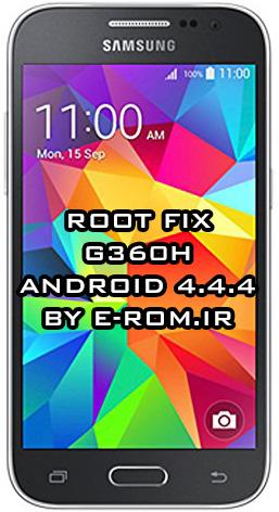 Samsung : فایل روت تست شده g360h