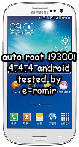 Samsung : فایل روت خودکار i9300i مخصوص اندروید 4.4(رایگان)