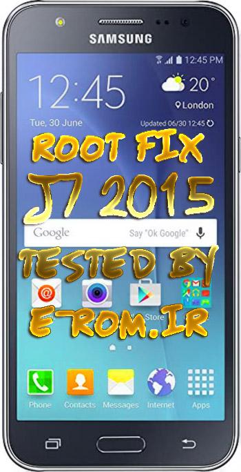 Samsung : روت سامسونگ J700H اندروید 6 (رایگان)