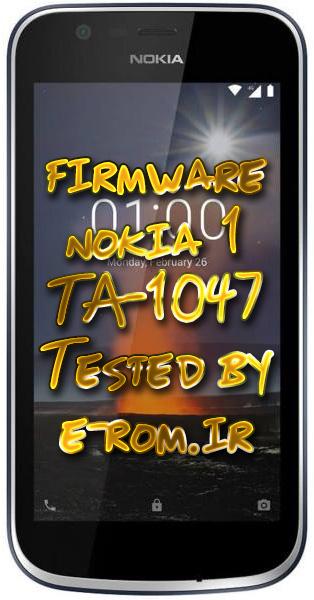 Nokia : فایل فلش فارسی TA-1047 اندروید 8.1