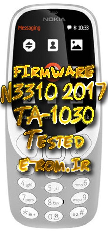 Nokia : فایل فلش TA-1030 ورژن 40.02.11