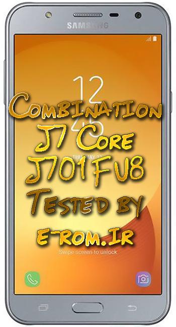 Samsung : فایل کامبینیشن J701F U8