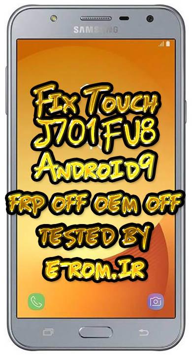 Samsung : فایل حل مشکل تاچ J701F U8 در حالت FRP OFF OEM OFF