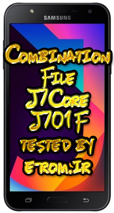 Samsung : فایل کامبینیشن J701F و حل مشکل FRP J701F