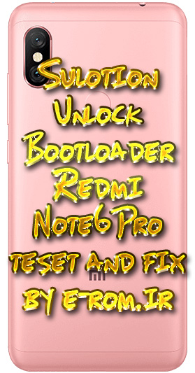 Xiaomi : سولوشن آنلاک بوت لودر Redmi Note 6 PRO تضمینی