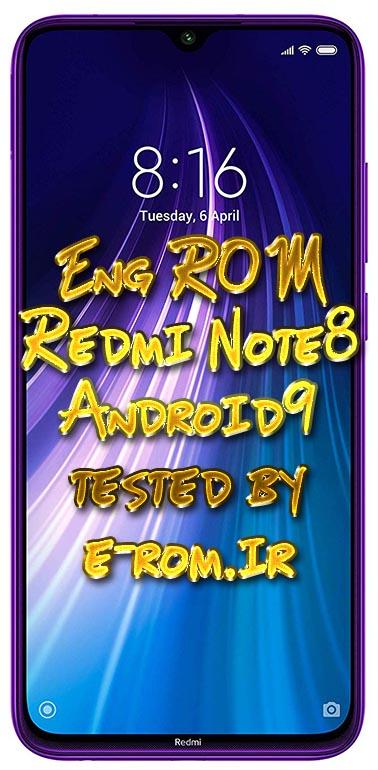 Xiaomi : فایل ENG FIRMWARE شیائومی Redmi Note 8 تضمینی