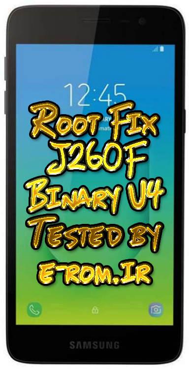 Samsung : فایل روت J260F باینری U5_S5 اندروید 8.1.0