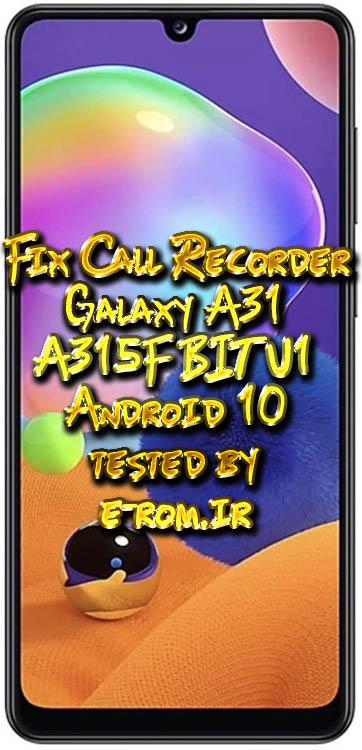 Samsung : آموزش حل مشکل ضبط مکالمه و تماس A315F اندروید 10 تضمینی