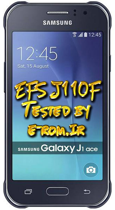 Samsung : فایل EFS سامسونگ J110F (رایگان) تست شده