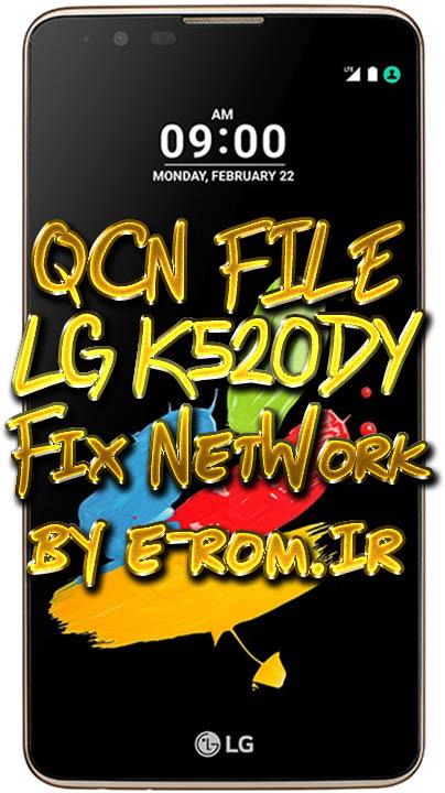 LG : فایل QCN ال جی K520DY