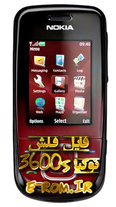 Nokia : فایل فلش فارسی RM-352 ورژن 7.23 و 6.26